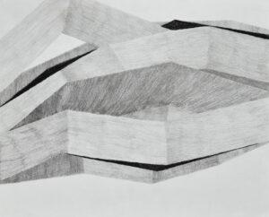 Luftraum IV Mischtechnik auf Papier 50x62 cm 2018
